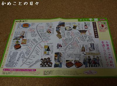 DSC_0550-map.jpg