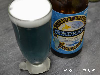 DSC_0815-beer.jpg