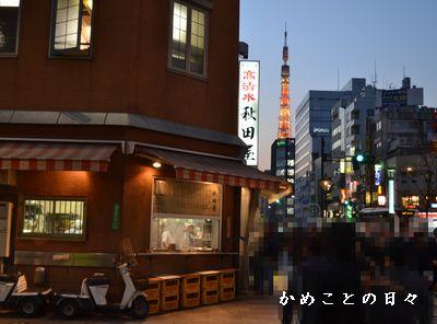 DSC_0820-aki.jpg