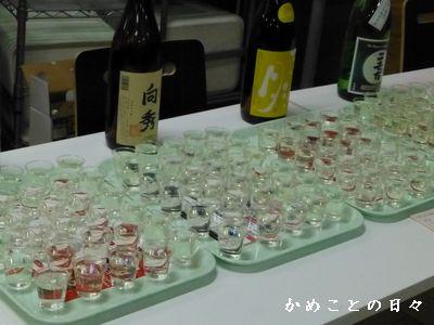 P1080259-sake.jpg