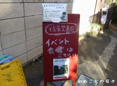 P1080754-inu.jpg