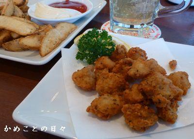 P1090321-food.jpg