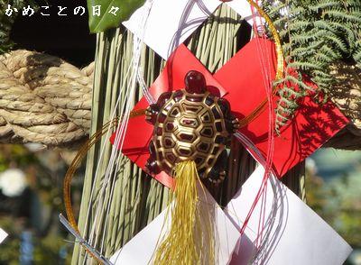 P1090958-dai.jpg