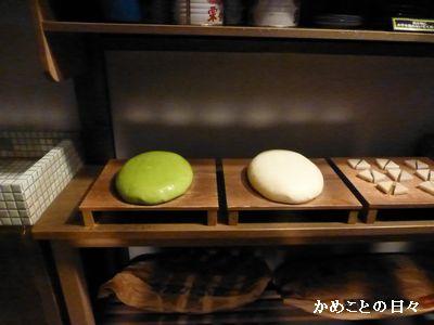 P1100152-mochi.jpg