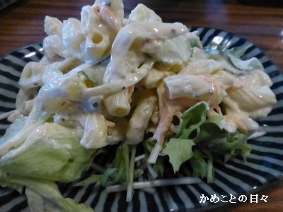 P1100210-salad.jpg