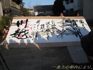 IMG_0831-改