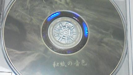 2011072720060001.jpg