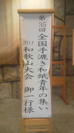 2011090310500000.jpg