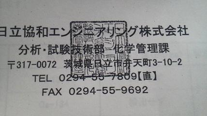 2011112823370001.jpg