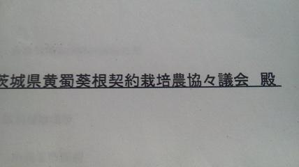 2011112823370002.jpg