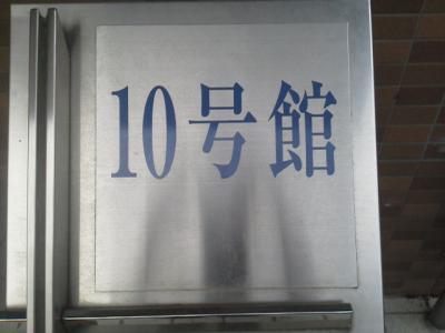P1010204_.jpg
