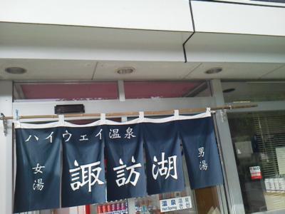 tamura261.jpg