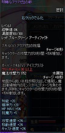 ScreenShot2013_0115_140211733.jpg