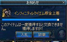 ScreenShot2013_0207_235106212.jpg