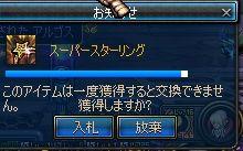 ScreenShot2013_0208_005206740.jpg