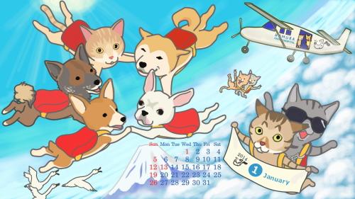 カレンダー201401