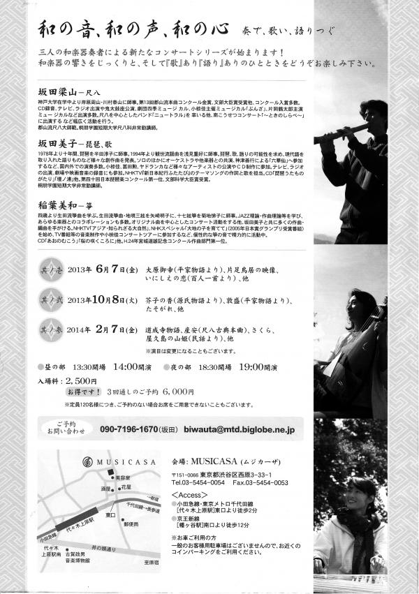 20130328IMG_0001_convert_20130328221636.jpg