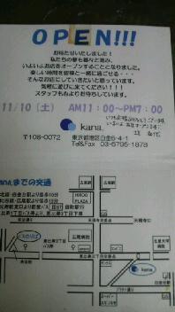 2011121713100000.jpg