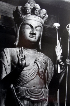 観菩提寺十一面観音像