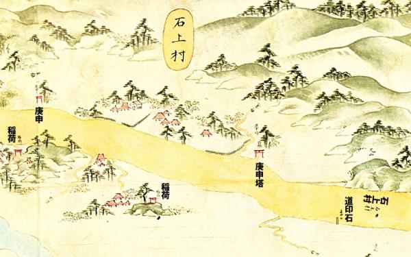 江島道見取絵図:石上村付近