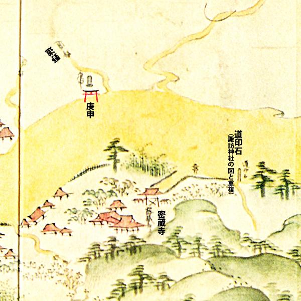 江島道見取絵図:密蔵寺付近
