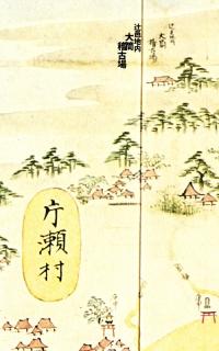 江島道見取絵図:辻堂大筒稽古場の表記