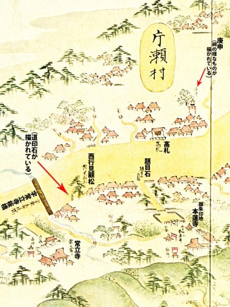 江島道見取絵図:本蓮寺・常立寺付近