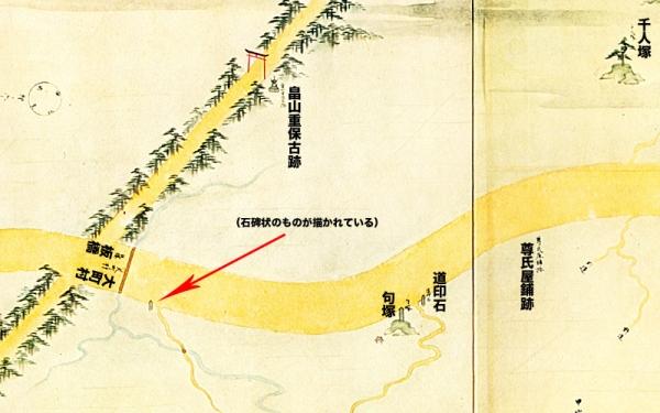 江島道見取絵図:下馬付近