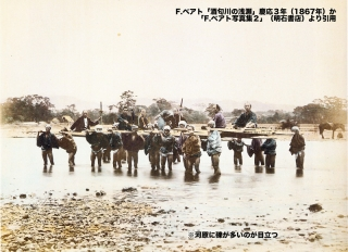 F・ベアト「酒匂川の浅瀬」