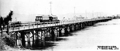 「一枚の古い写真」酒匂橋を進行する電車