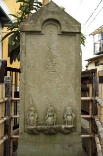 江島道:常立寺前の庚申塔