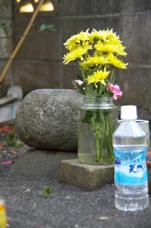 江島道:新田十一人塚の出土人骨埋葬墓