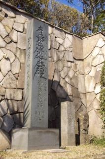 江島道:日蓮袈裟掛松の題目石