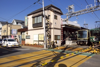 江島道:江ノ電長谷駅