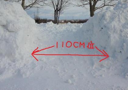雪捨て場②