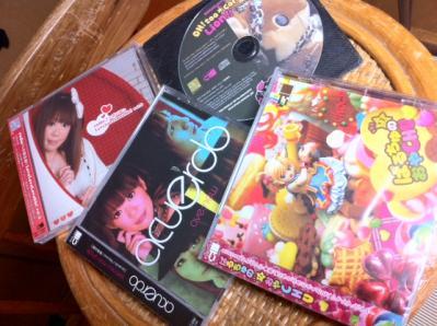 CDだぜ!