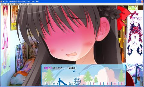 椎子さん・・可愛すぎるでしょう・・・・・