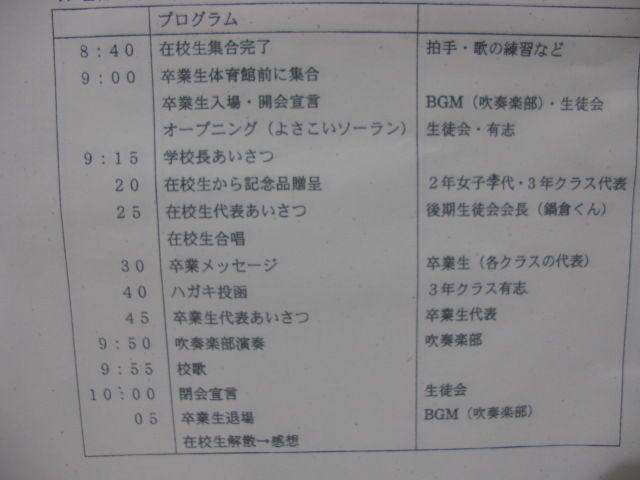 CIMG4757_.jpg