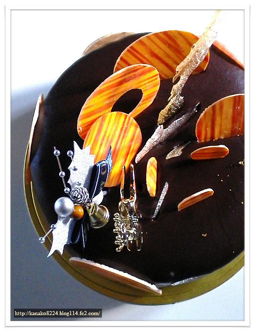 オレンジケーキ 736
