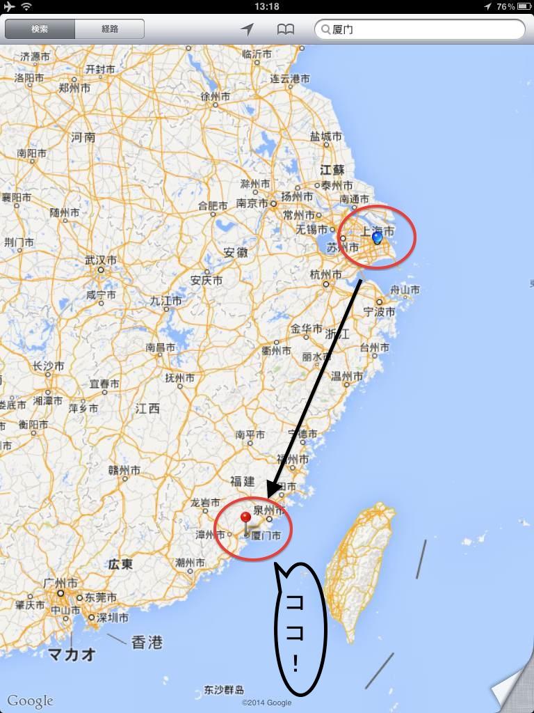 香港 っ て どこ