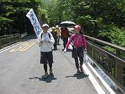 018鍾乳洞への分岐の橋-s