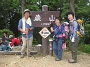 013蕨山山頂にて-s