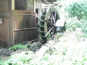 山の中の水車180