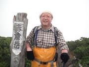赤倉岳にて-2