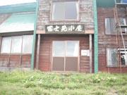 尾瀬7-001