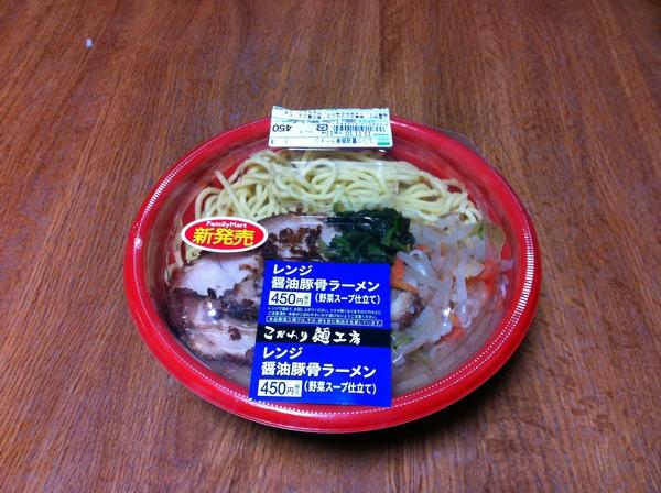 こだわり麺工房 レンジ醤油豚骨ラーメン(ファミリーマート)