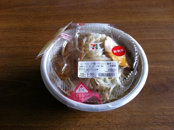 レンジでOK!ドカ盛ラーメンニンニク醤油味