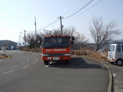 DSCF7102 (400x300)
