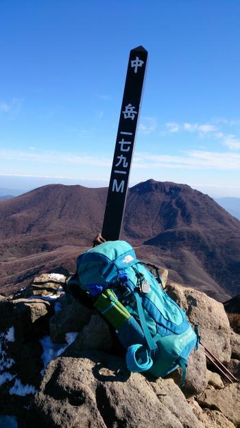 1020 中岳
