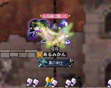 Maplestory234.png
